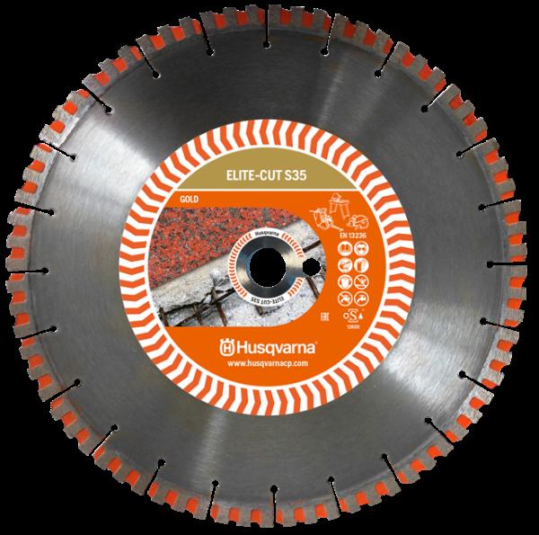 Алмазный диск Husqvarna ELITE-CUT S35 350 мм