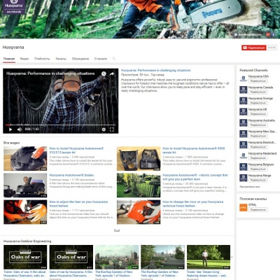 Официальный канал Husqvarna на Youtube!