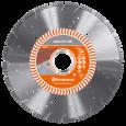 Алмазный диск Husqvarna VARI-CUT S35 125 мм