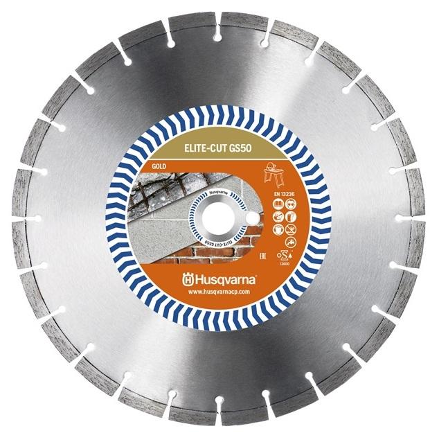 Алмазный диск Husqvarna ELITE-CUT GS50S 500 мм
