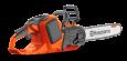 Аккумуляторная пила Husqvarna 540iXP