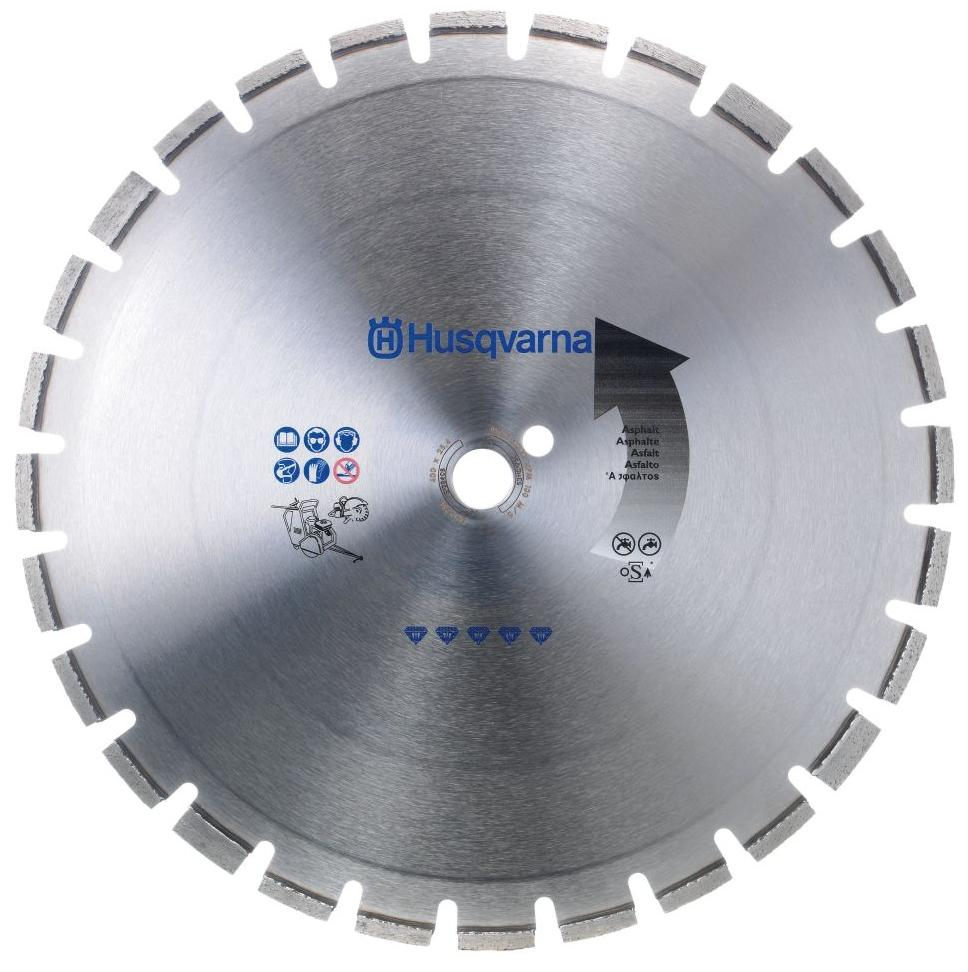 Алмазный диск Husqvarna F 685 700 мм