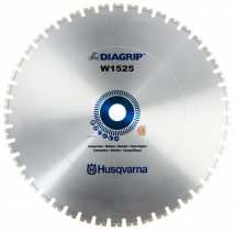 Алмазный диск Husqvarna W1525 650 мм (5 мм)