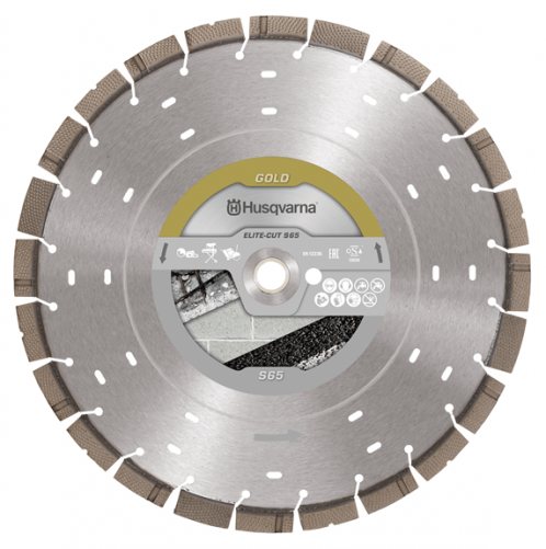 Алмазный диск Husqvarna ELITE-CUT EXO-GRIT S65 450 мм