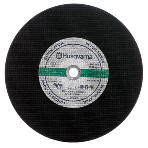 Абразивный диск Husqvarna 350/25,4 мм (рельс)